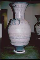 Dipylon Vase #13