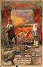 God proletarskoi diktatury. Oktiabr' 1917-oktiabr' 1918.