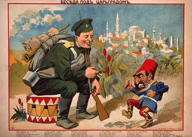 Tipo-litografiia t. d. E. Konovalova i ko. (Publisher), Besieda pod Tsar'gradom ...