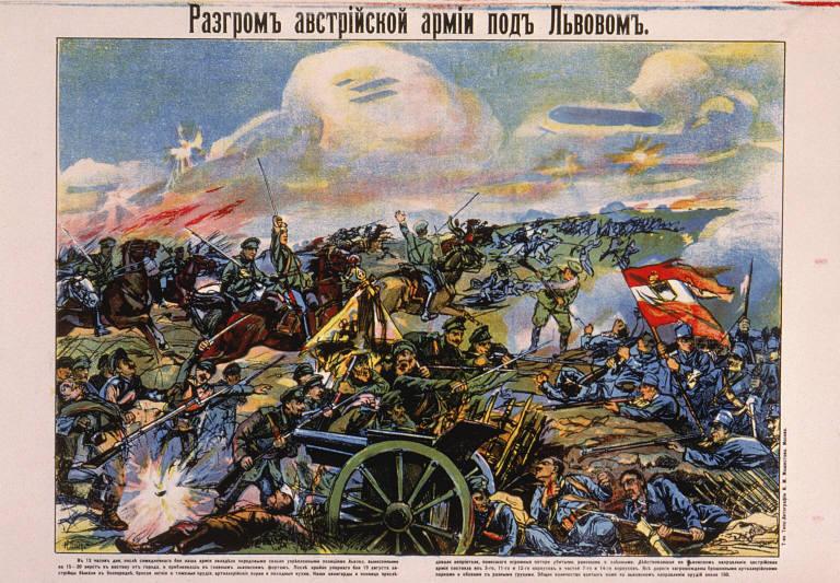 Leogu, N. (Artist) T-vo tipo-litografii I. M. Mashistova (Publisher), Razgrom avstriiskoi armii pod L'vovom. ...