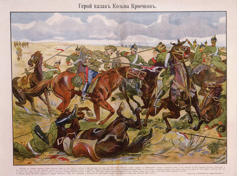 Pechat' Torg. D. Genegar i Ko. (Publisher), Geroi kazak Koz'ma Kriuchkov ...