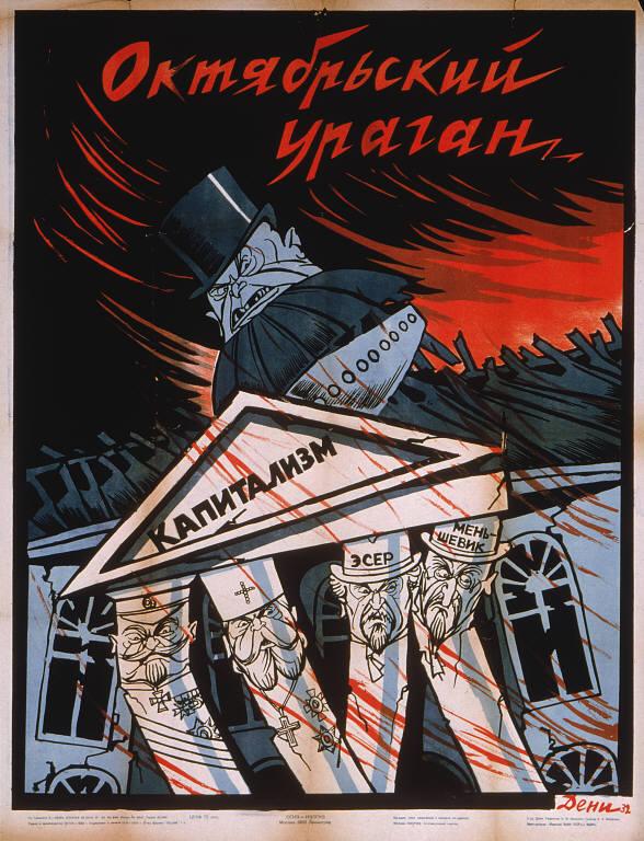 "Deni, Viktor N. (Artist) OGIZ-IZOGIZ (Publisher) Ofset-pechatnia ""Izvestii VTsIK SSSR i VTsIK"" (Printer), Oktiabr'skii uragan ..."
