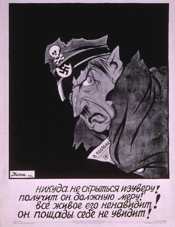 """Deni, Viktor N. (Artist) Iskusstvo (Publisher) Tip. gaz. """"Pravda"""" im. Stalina (Printer), V podpol'e. Nikuda ne skryt'sia izuveru! Poluchil on dolzhnuiu meru. Vse zhivoe ego nenavidit, on poshchady sebe ne uvidit!"""
