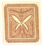 Textile fragment illustrating the steps of the batik process. Indonesia