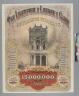 The Liverpool & London & Globe Insurance Company [advertisement]