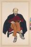 [Portrait of Lawrence Ferlinghetti]