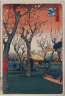 Plum orchard at Kamata, number 27 from One Hundred Famous Views of Edo