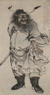 Chung-K'uei, The Demon Queller
