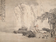 Landscape with Scholar and Servant