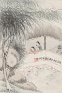 Album of 12 Leaves: Figures in Landscape Settings