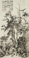 Old Tree and Bamboo (in the manner of Wu Chen (1280-1354))