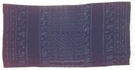 Textile, woman's sarong. Indonesia