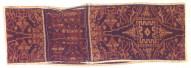 Textile, geringsing, ritual cloth. Indonesia