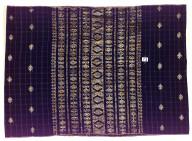 Textile, sisampiang, man's short sarong. Indonesia