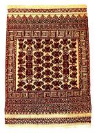 Textile, sirat, loincloth fragment. Malaysia