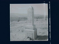 Gravestone of Mary Ann Savage