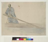 [Japanese oarsmen in blue and white striped Kimono]