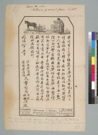 [Advertisement for shipping freight by Central Pacific Railroad directed towards Chinese]