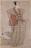 The actor Sawamura Sojuro III as Enya Hangan in act 1 of The Storehouse of Loyalty, Miyako Theater