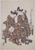 The actors Onoe Kikugoro I and Nakamura Kiyosaburo as a young seated couple playing a samisen