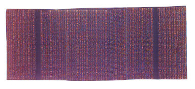 Textile, zawo, woman's sarong. Indonesia