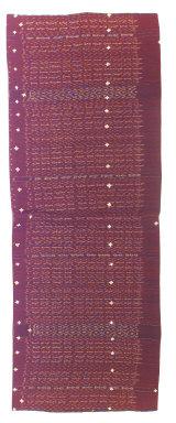 Textile, kwatek, woman's sarong. Indonesia