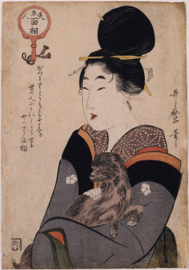 Woman holding a dog, from Five Types of Beautiful Women