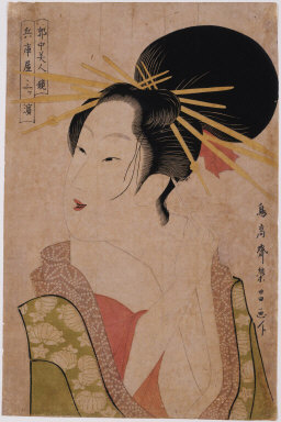 The courtesan Mitsuhama of the Hyogo House or The Courtesan Mitsuhama of the Brothel called Hyogo, from A Mirror of Beautiful Women in the Licensed Quarter